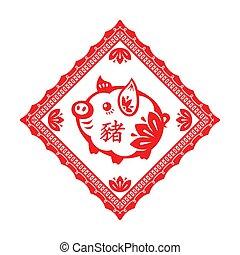 lunar, año, cuadrado, cerdo, ornamento