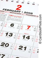 Lunar calendar 2008