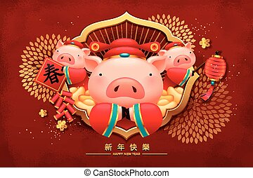 Lunar new year design - Lunar new year bureaucrat piggy,...