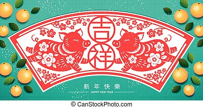 Lunar new year design - Retro chubby paper cut piggy design...