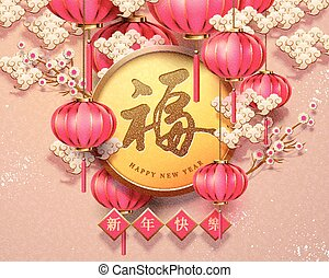 Lunar new year - Fortune words written in Chinese...