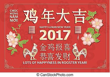 Lunar new year. Greeting card. Translation: Happy new year! Translation: Lots of Happiness in Rooster Year. Translation: Rooster reports - you will be happy and prosperous. Vector illustration