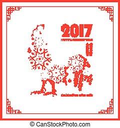 Lunar new year. Greeting card. Translation: Happy new year!...