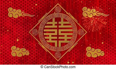 Lunar New Year, Spring Festival background with Double Happiness, simbol, clouds, glittering stars. Chinese new year red paper backdrop for event. 3D rendering animation. Seamless loop 4k video