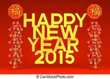 Lunar New Year's Firecrackers, 2015