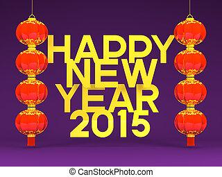 Lunar New Year's Lantans, 2015