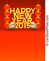 Lunar New Year's Lanterns, Sheep, 2015 Greeting On Red Text...
