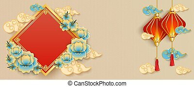 Chinese lunar New Year or celebration holiday banner with lanterns and sakura flowers in paper cut art style vector realistic illustration on decorative background.