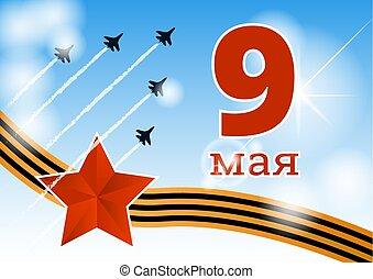 máj, 9, rus, dovolená, vítězství, day., rus, překlad, o, ta, inscription:, máj, 9