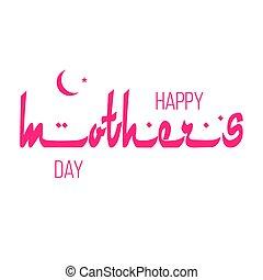 mères, typographie, conception, font., arabe, jour, heureux