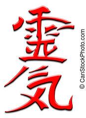 médecine, alternative, reiki, signe