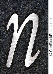 métal, marbre, lettre n