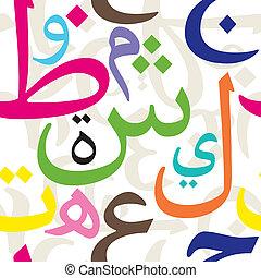 mönster, arabiska, breven, seamless