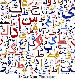 mønster, arabic, seamless, manuskrift