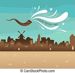 městská silueta, o, dávný velkoměsto, jerusalem., yom...