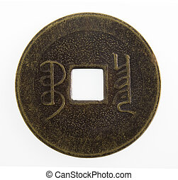 macro of vintage Japanese coin with a square hole isolated on white