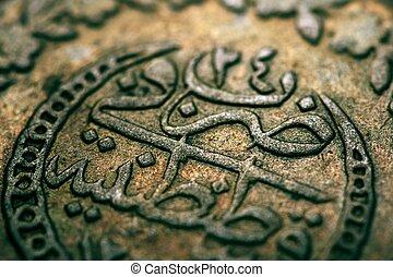 macro, quadro, de, um, antiga, otomano, moeda