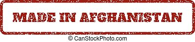 Made In Afghanistan Rubber Stamp