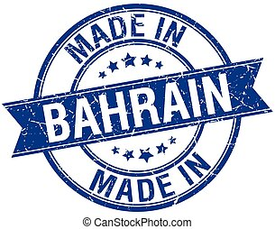 made in Bahrain blue round vintage stamp