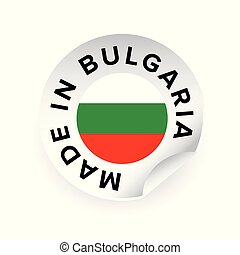 Made in Bulgaria label tag vector