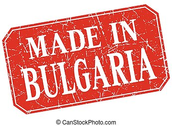 made in Bulgaria red square grunge stamp