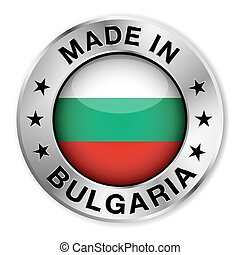 Made In Bulgaria Silver Badge