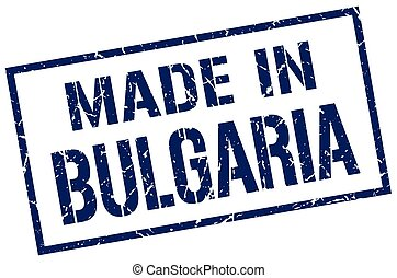made in Bulgaria stamp