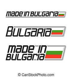Made in Bulgaria