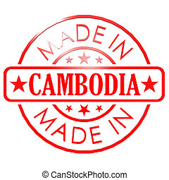 Made in Cambodia red seal