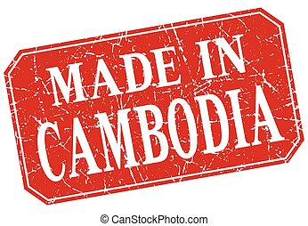 made in Cambodia red square grunge stamp