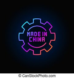Made in China gear colorful icon
