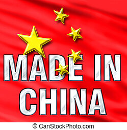 Made in China.