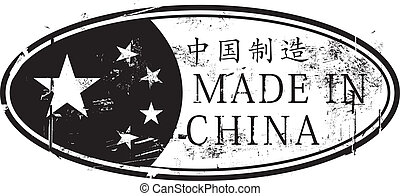 Made in China oval rubber stamp
