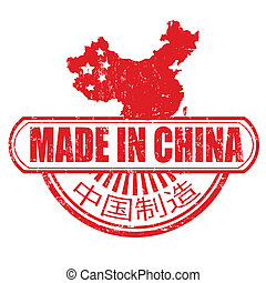 Made in China stamp - Made in China grunge rubber stamp, ...