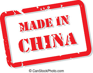 Made In China Stamp