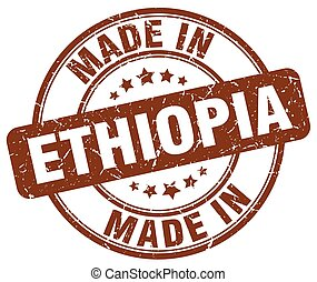 made in Ethiopia brown grunge round stamp