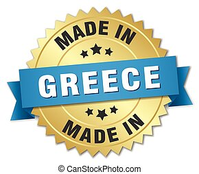 made in Greece gold badge with blue ribbon