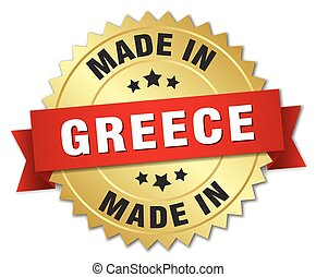 made in Greece gold badge with red ribbon