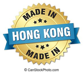 made in Hong Kong gold badge with blue ribbon