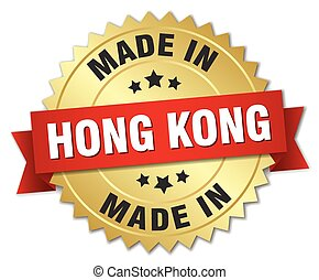 made in Hong Kong gold badge with red ribbon
