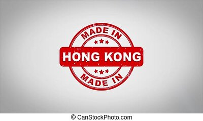 Made In HONG KONG Signed Stamping Text Wooden Stamp Animation.
