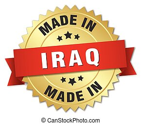made in Iraq gold badge with red ribbon