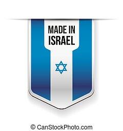 Made in Israel flag ribbon vector