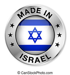 Made In Israel Silver Badge - Made in Israel silver badge...