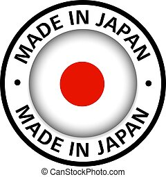 made in Japan flag icon
