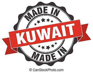 made in Kuwait round seal
