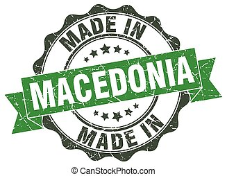 made in Macedonia round seal