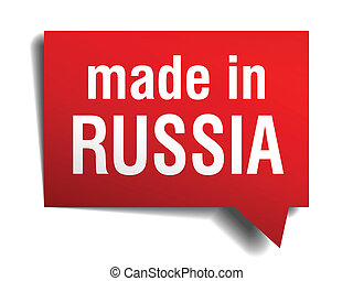 made in Russia red 3d realistic speech bubble isolated on ...