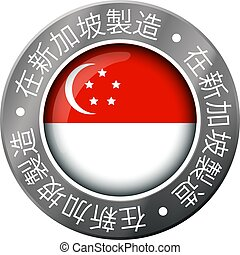 made in singapore flag metal icon