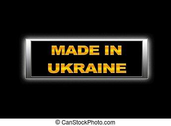 Made in Ukraine.